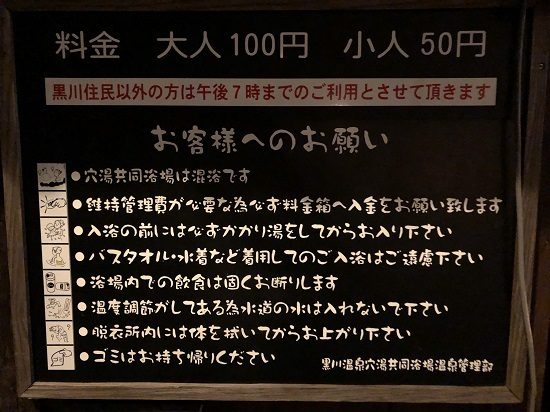 f0364707_16255493.jpg