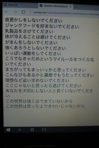 b0116313_23020052.jpg