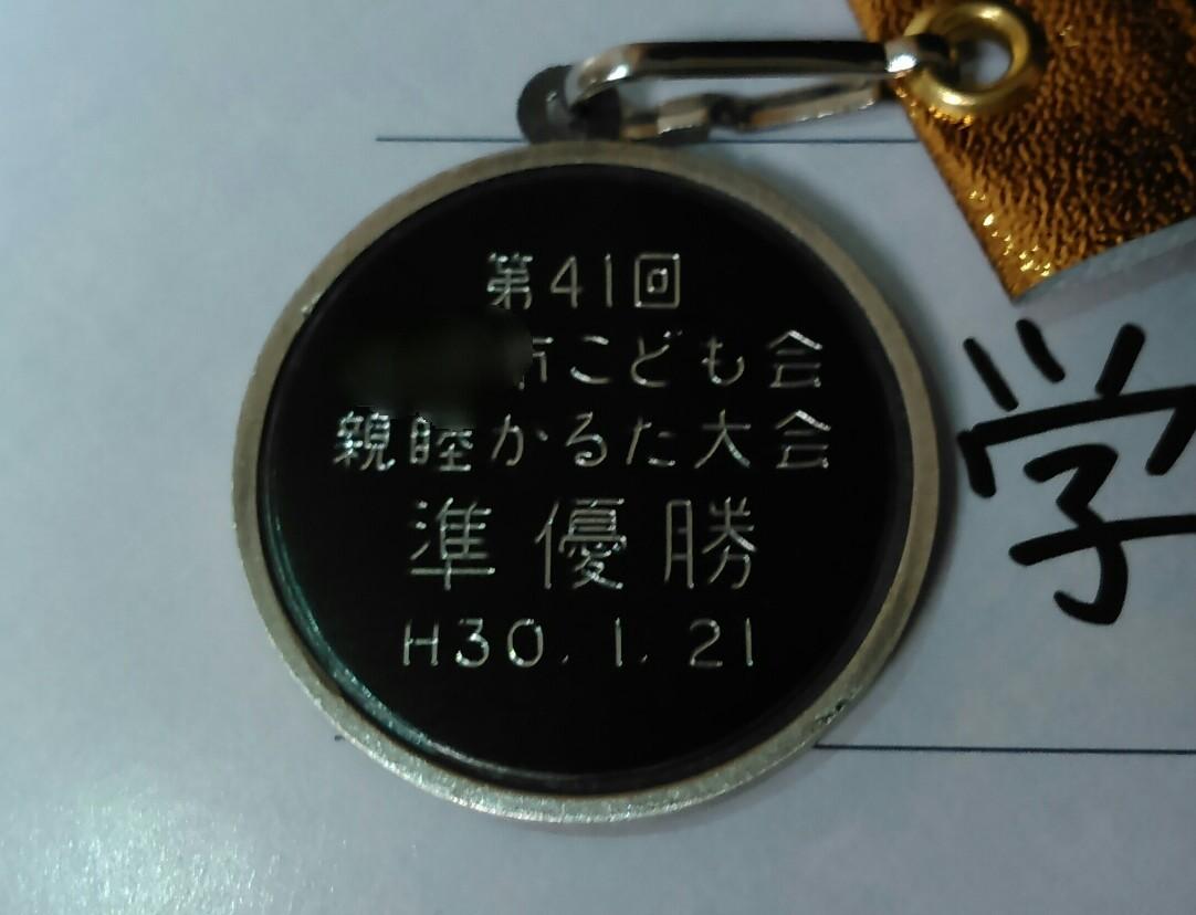 c0337631_18293458.jpg