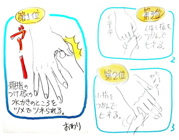 d0120131_00101073.jpg