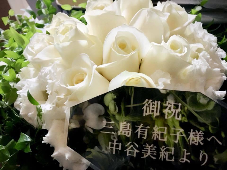 f0189447_12321521.jpg