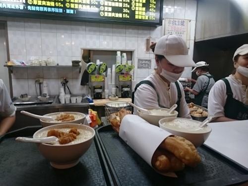 台湾食事美味しかったです!_c0181058_15533678.jpg