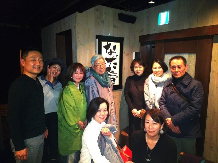神戸から、神戸一番ランキング居酒屋なだ番_a0098174_11541262.jpg