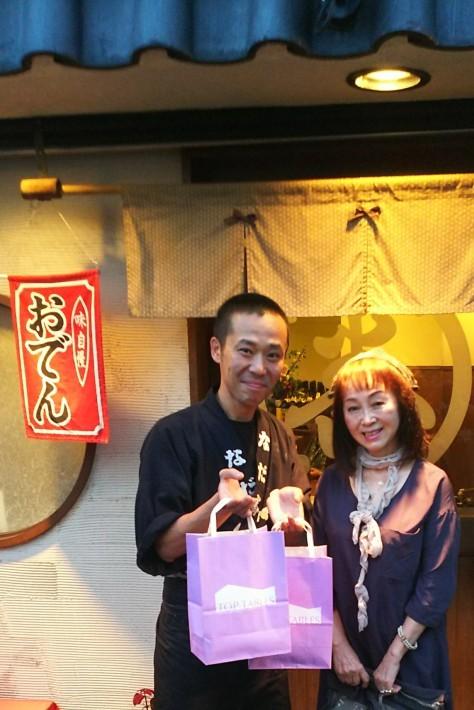 神戸から、神戸一番ランキング居酒屋なだ番_a0098174_11563669.jpg