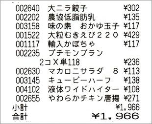 b0260581_15223669.jpg
