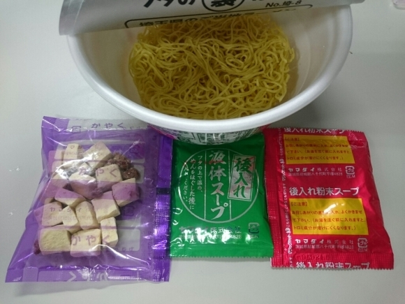 1/21夜勤飯  ニュータッチ さいたま豆腐ラーメン_b0042308_02301622.jpg