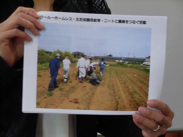 働きづらい人に農業を通じて就農・就労を支援する「ホームレス農園」 NPO「農スクール」の取組み_f0141310_08334023.jpg