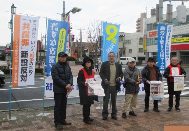 1月20日、18春闘をストライキで闘おう!春闘討論集会in米子(よなご)を開催しました_d0155415_03281296.jpg