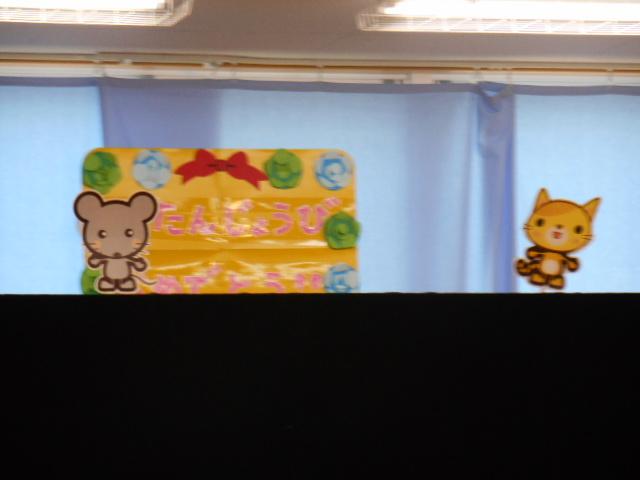 お誕生日会_e0148419_16294987.jpg