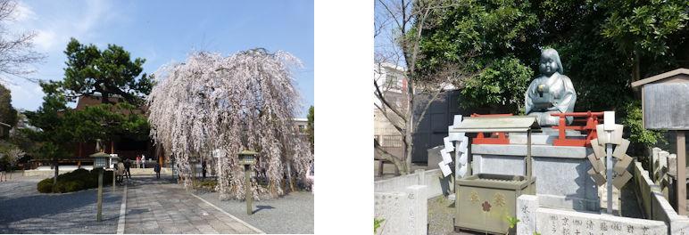 京都観桜編(14):千本釈迦堂(15.3)_c0051620_2045382.jpg
