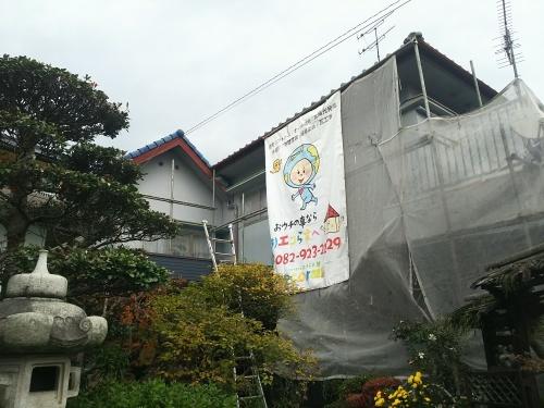 T様邸(西区己斐上)外壁塗装工事_d0125228_20261638.jpg