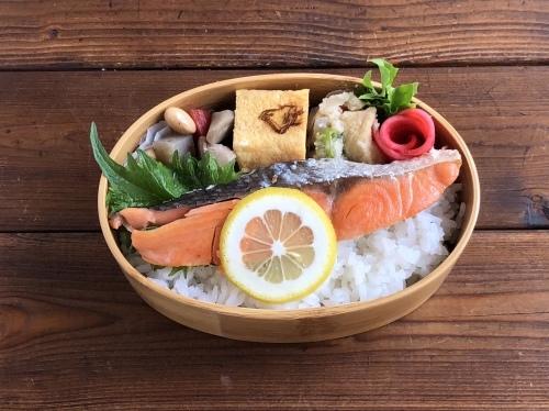 焼き鮭弁当_c0270834_08413241.jpeg