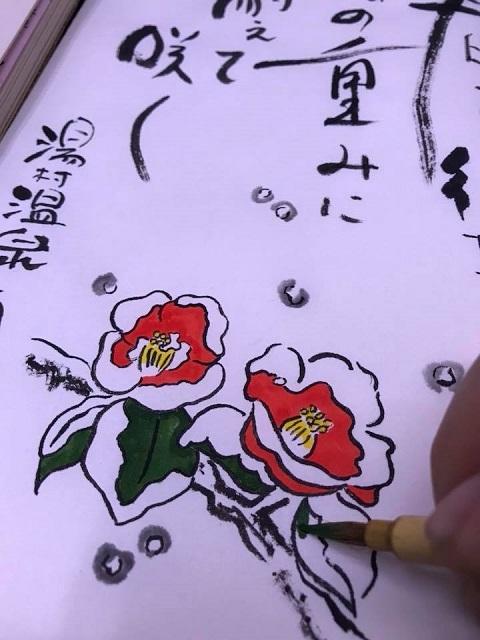 /// 冬の定番「雪椿」「蟹すき」「雪湯村」「とんど」 ///_f0112434_11391717.jpg