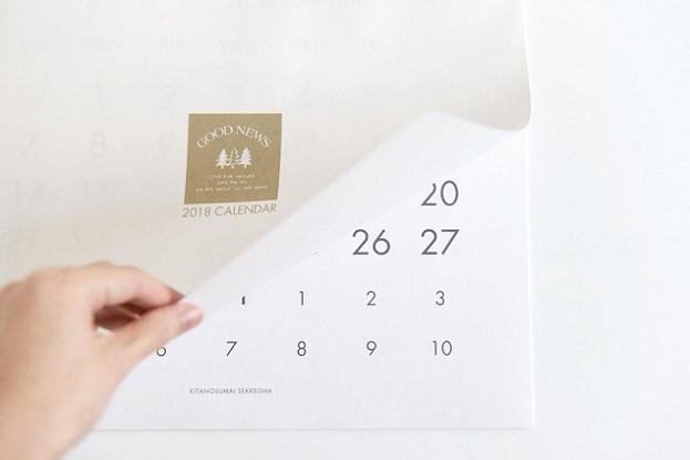カレンダーを飾る_e0214646_13551921.jpg