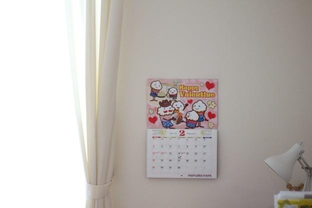 カレンダーを飾る_e0214646_14062637.jpg