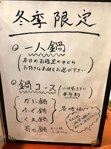 旬作  酒話 (しゅわ)_e0292546_19363072.jpg