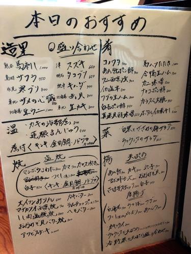 旬作  酒話 (しゅわ)_e0292546_19363416.jpg