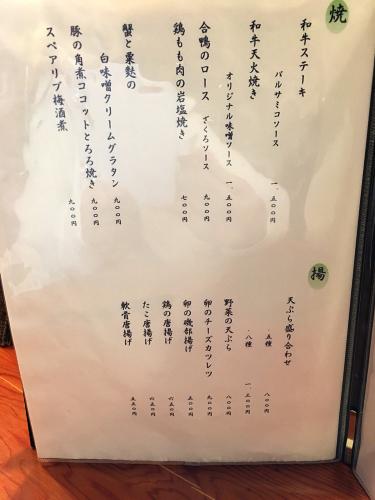 旬作  酒話 (しゅわ)_e0292546_19363946.jpg