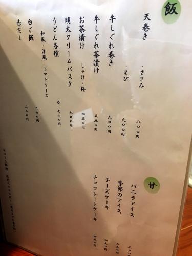 旬作  酒話 (しゅわ)_e0292546_19364293.jpg