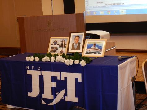 平成30年度・第37回JFT総会・新年祝賀会1_f0175450_18185394.jpg