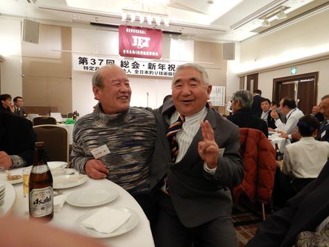 JFT新年総会・祝賀会 3_f0175450_19423314.jpg