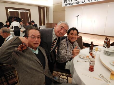 JFT新年総会・祝賀会 3_f0175450_1943850.jpg