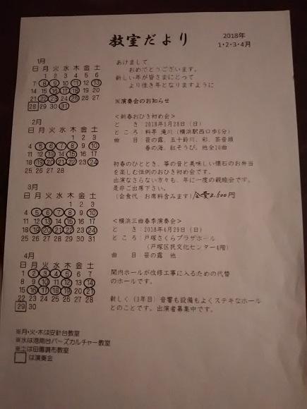 b0299052_06331264.jpg