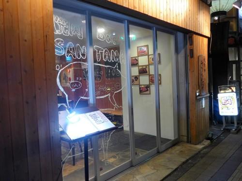 吉祥寺「焼肉BARさんたま」へ行く。_f0232060_23161790.jpg