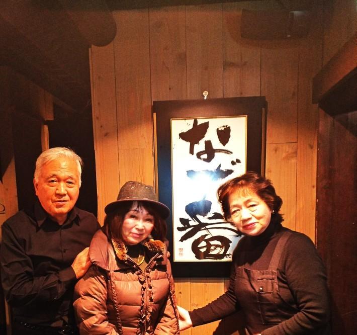 神戸から、神戸一番ランキング居酒屋なだ番_a0098174_00301367.jpg