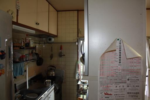 主婦の動線を大切にしたオーダーキッチンです。_a0155290_17175164.jpg
