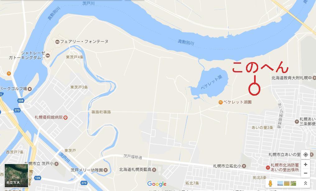 北海道の 氷上ワカサギ釣り !_c0226202_05590288.jpg