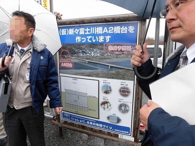 平成30年代中頃の完成を目指し工事が進む「新々富士川橋」 議会の建設水道委員会で現場視察_f0141310_08234201.jpg
