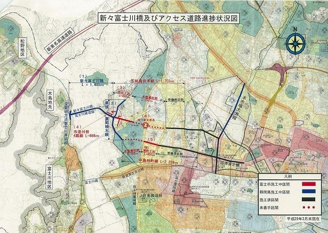 平成30年代中頃の完成を目指し工事が進む「新々富士川橋」 議会の建設水道委員会で現場視察_f0141310_08240212.jpg