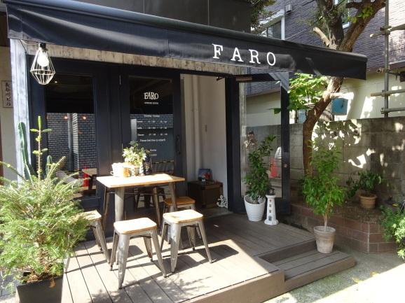 FAROさんでチーズケーキ_e0230011_15270343.jpg