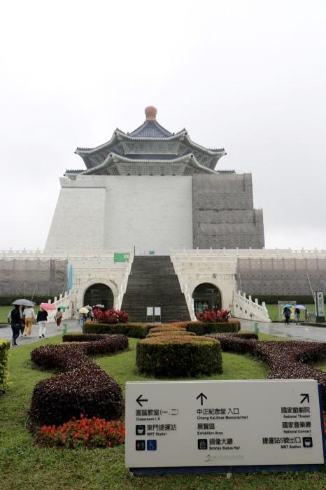【中正紀念堂】台湾旅行 - 9 -_f0348831_21305106.jpg
