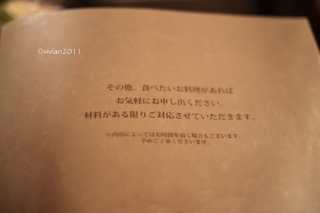 e0227942_20530553.jpg
