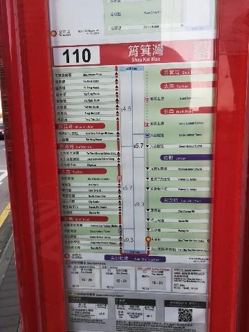110號バス_b0248150_19243013.jpg