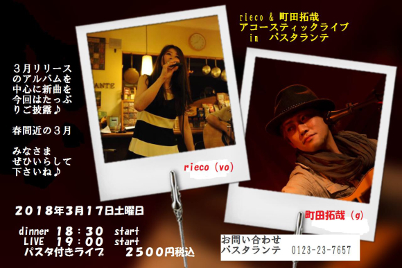 f0207059_20023789.jpg