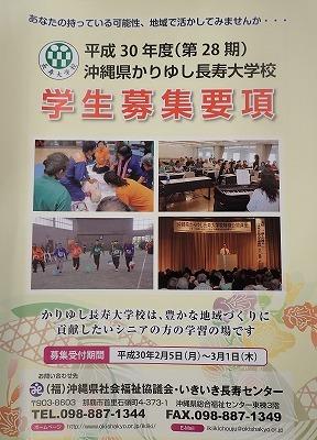初ウクシー(初仕事)_c0180460_21255946.jpg