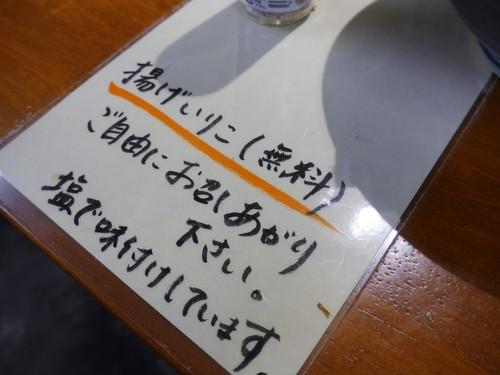 吉祥寺「いぶきうどん」へ行く。_f0232060_11415643.jpg