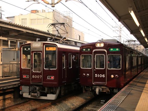 2018年 七福神 看板車! 阪急1006F_d0202264_11393860.jpg