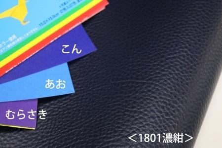 b0307766_17000524.jpg