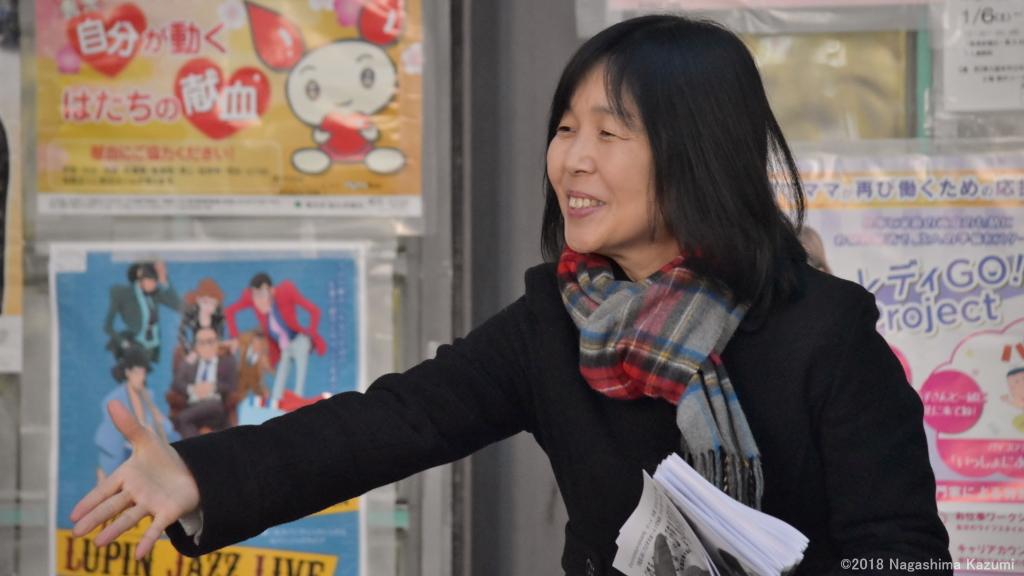 沖縄・名護市長選と横田基地_b0190576_21062651.jpg