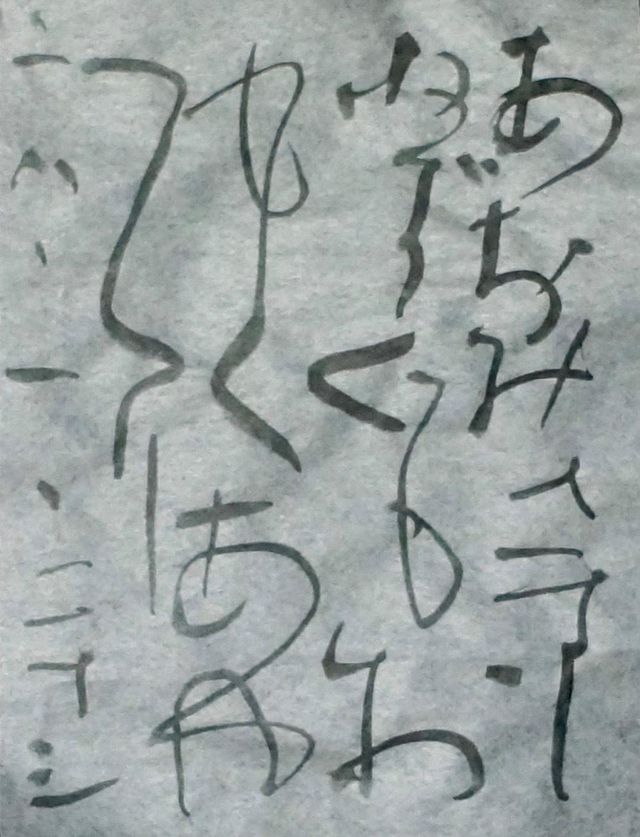 朝歌1月23日_c0169176_08081560.jpg