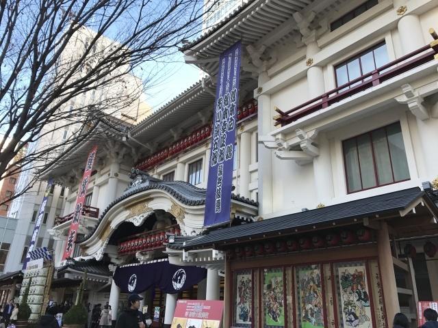 歌舞伎座_a0180279_16003640.jpg