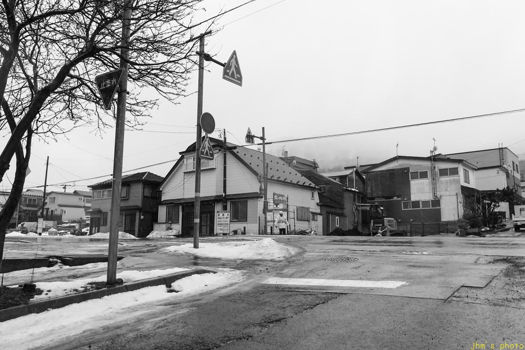 弥生町 弥生湯の廃業と今野商店の解体_a0158797_22262322.jpg