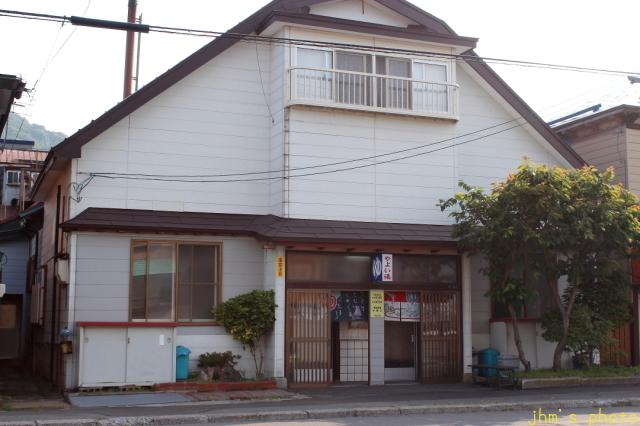 弥生町 弥生湯の廃業と今野商店の解体_a0158797_22410332.jpg