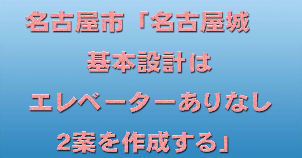 d0011701_17450337.jpg