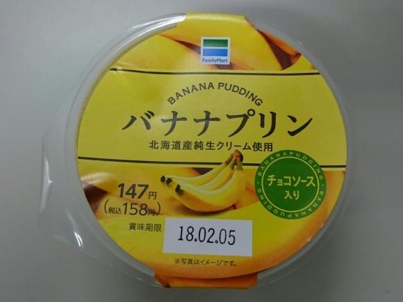 1/23夜勤飯  日清麺職人鯛だし_b0042308_03280567.jpg