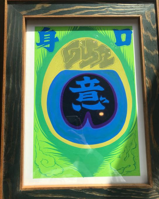 SYNONE & ハイレエスラシエ エキシビションandシルクスクリーン手刷り‼️ ex HIRATUKA DECODER🔥_d0106911_15145093.jpg